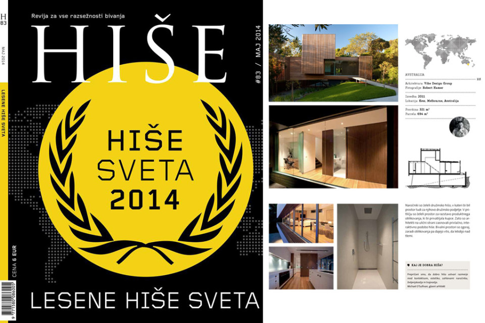 HISE_KewHouse3Feature